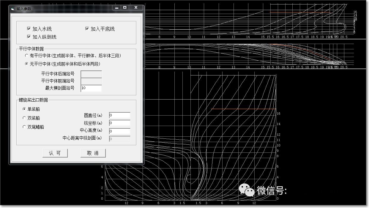 线型建模.jpg