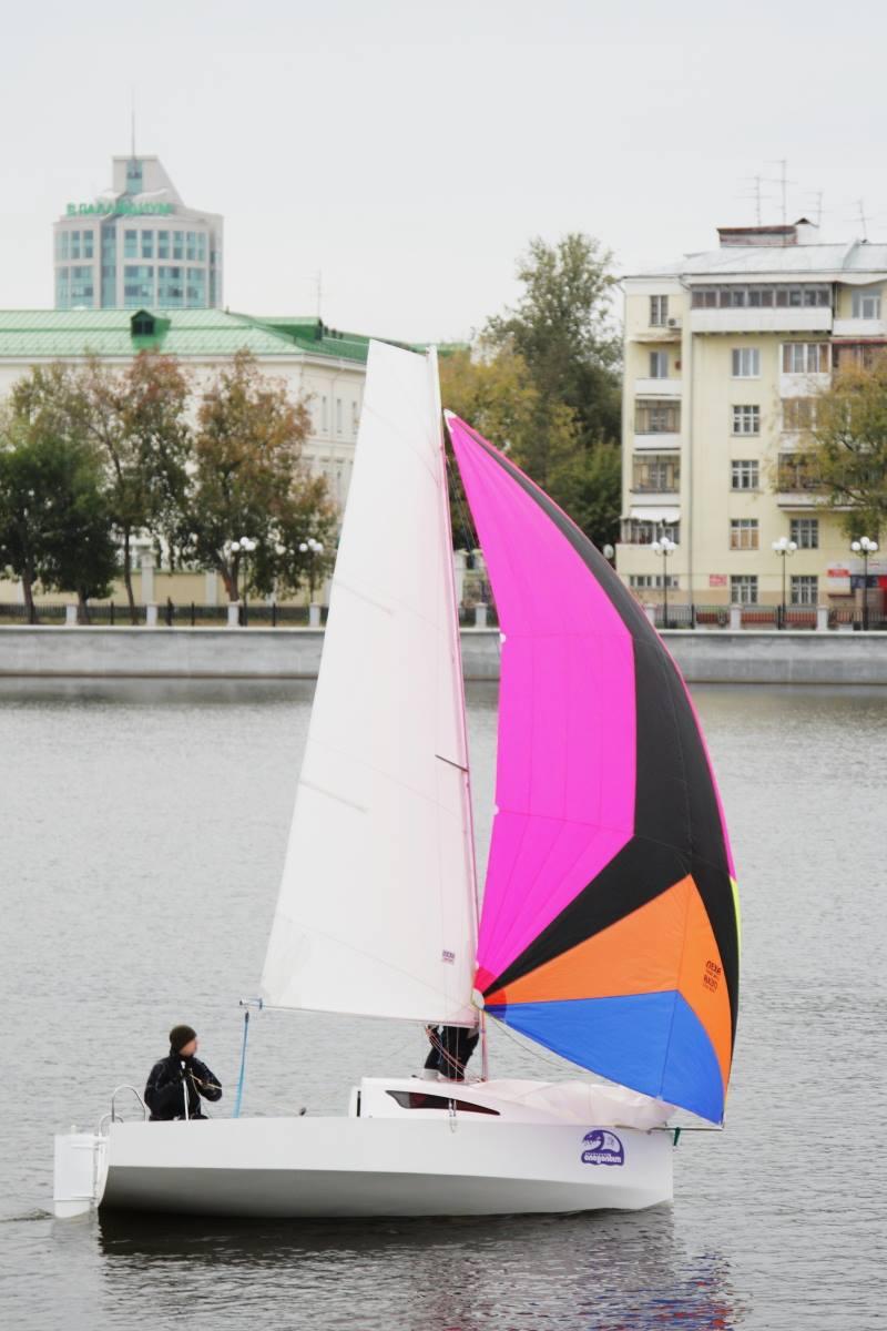 15 foot cabine daysailer | Boat Design Net