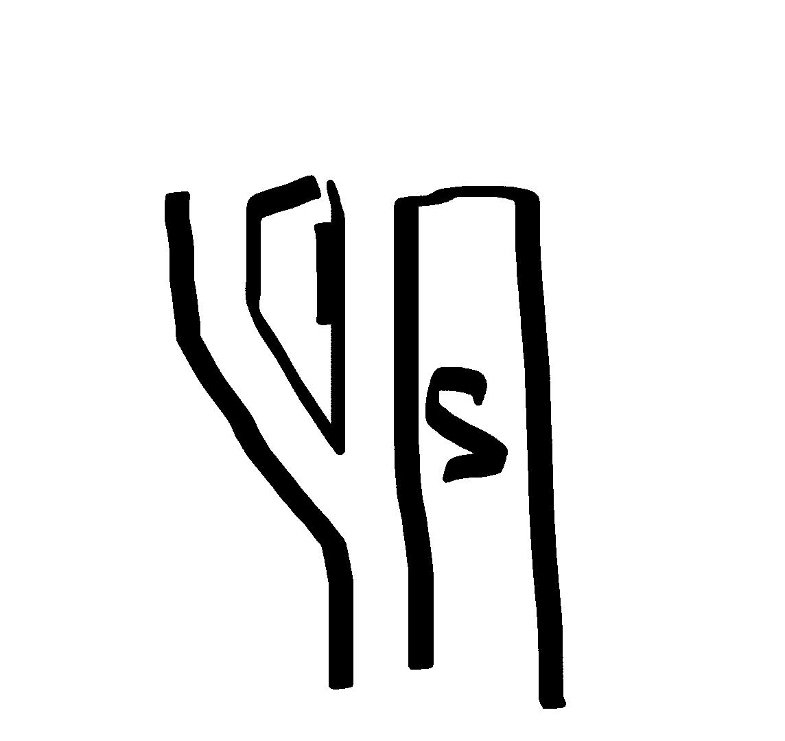 846D4589-668C-4D2A-8D3B-2D98FDCCA6FB.png
