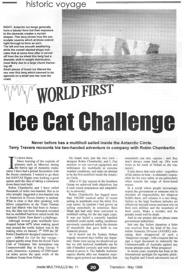 icecat-challenge-1-jpg.69153