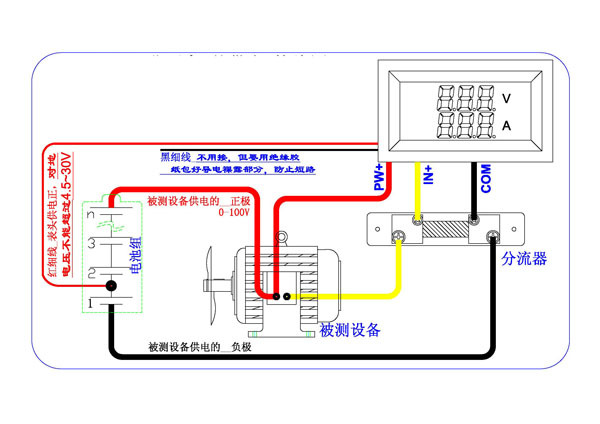 connecting voltmeter ammeter boat design net voltmeter wiring diagram at fashall.co