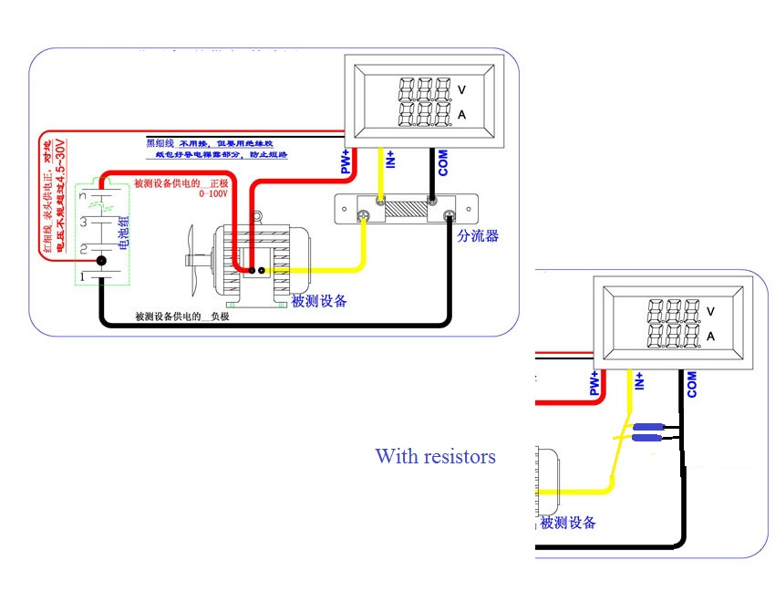 Boat Ammeter Wiring Diagram