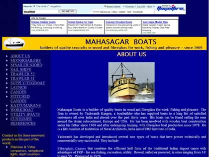 Cached version of Maha Mysore Boats