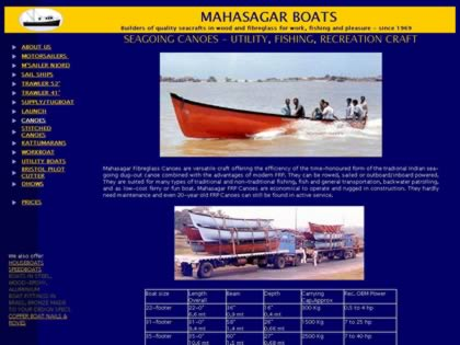 Cached version of Maha Mysore Fibreglass Canoes