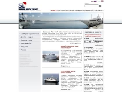 Cached version of Sea Tech