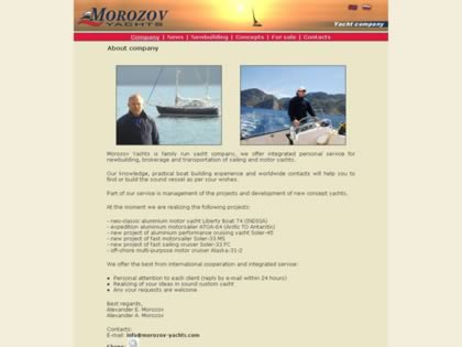 Cached version of Morozov Yachts